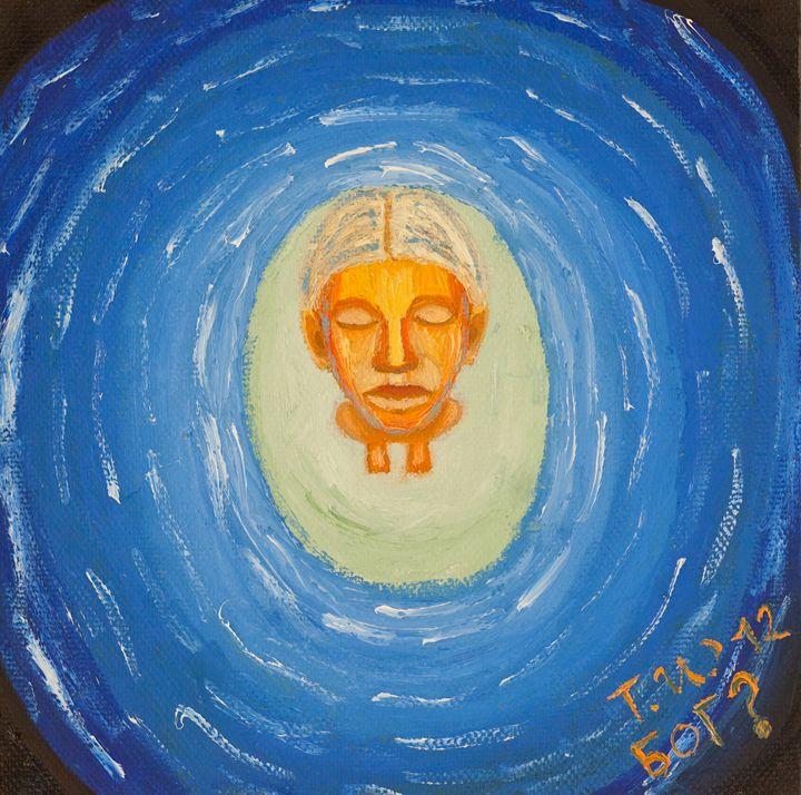 The God? - INNER IN EXTERNAL