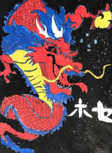 Japanese dragon