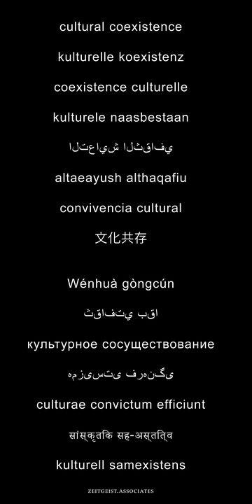 culturalcoexistence.zeitgeist - zeitgeist.associates
