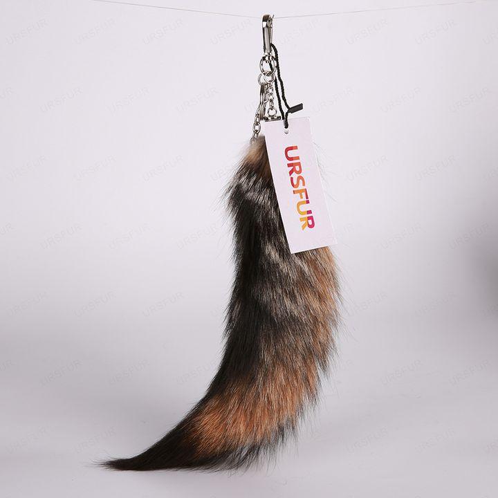Sesamum Fox Tail Fur Tag Keychain - URSFUR