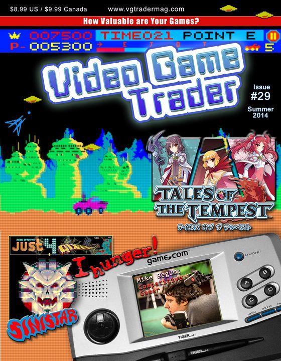 Video Game Trader #29 Cover Design - Video Game Trader Magazine