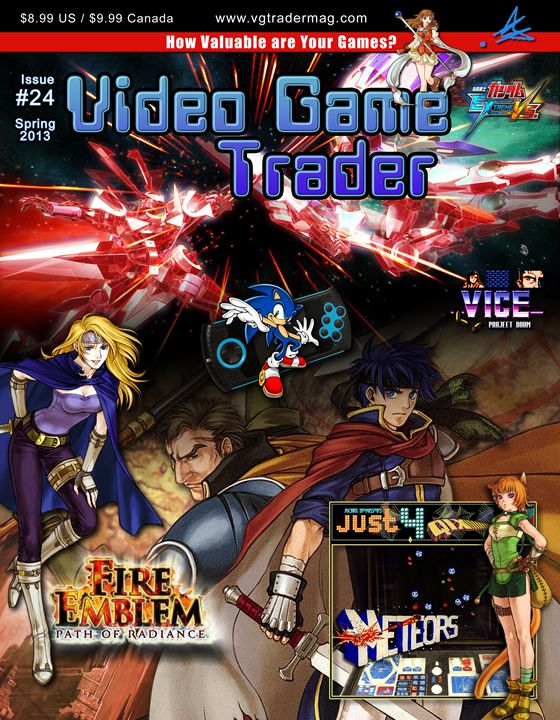 Video Game Trader #24 Cover Design - Video Game Trader Magazine