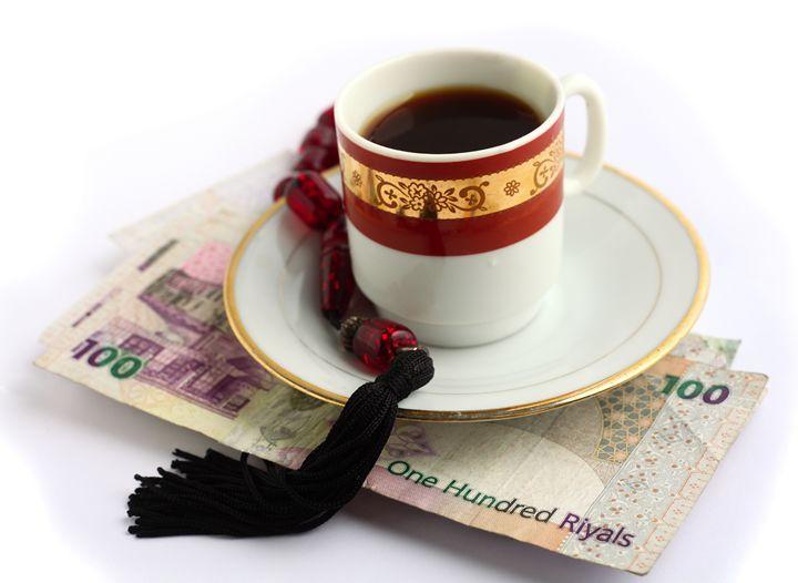 Arabian Coffee - avuc