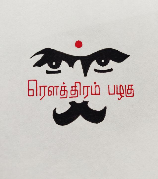 Bharathi - Scribble ur Soul