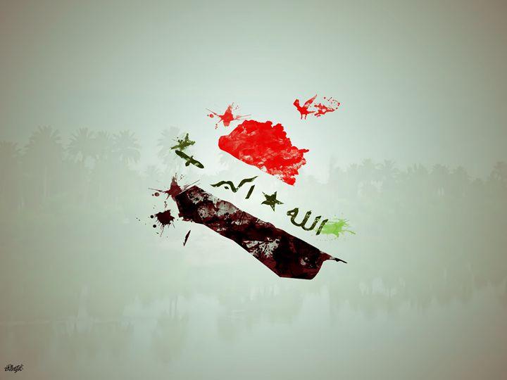 Iraq - Photo Design AJ