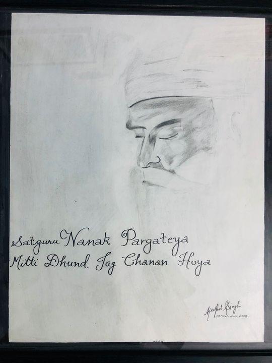 Abode of God - Ajeetpal Singh