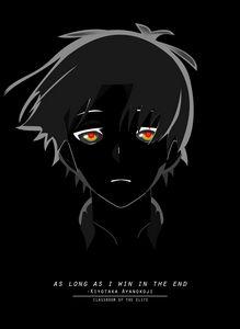 Anime - Kiyotaka