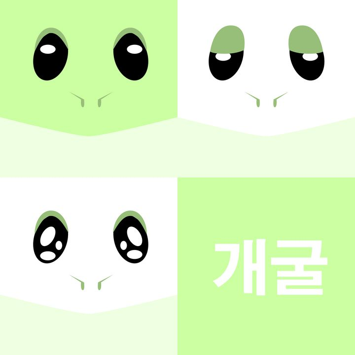 Frog Face Expressions - MO_Plattle