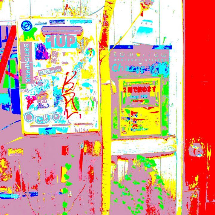 Reality on Pixel #CL0000659 - Novo Weimar