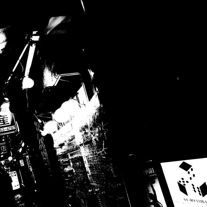 Reality on Pixel #BW0000149 - Novo Weimar