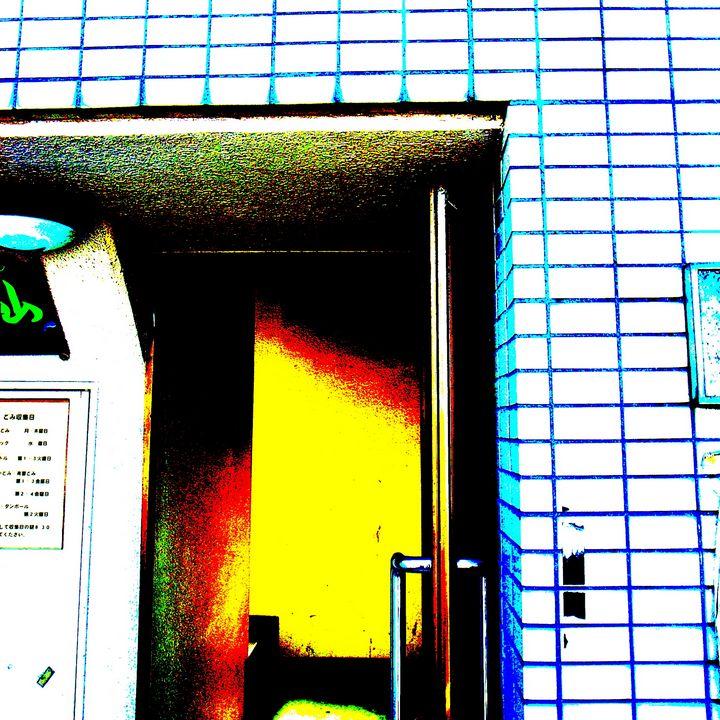 Reality on Pixel #CL0000036 - Novo Weimar