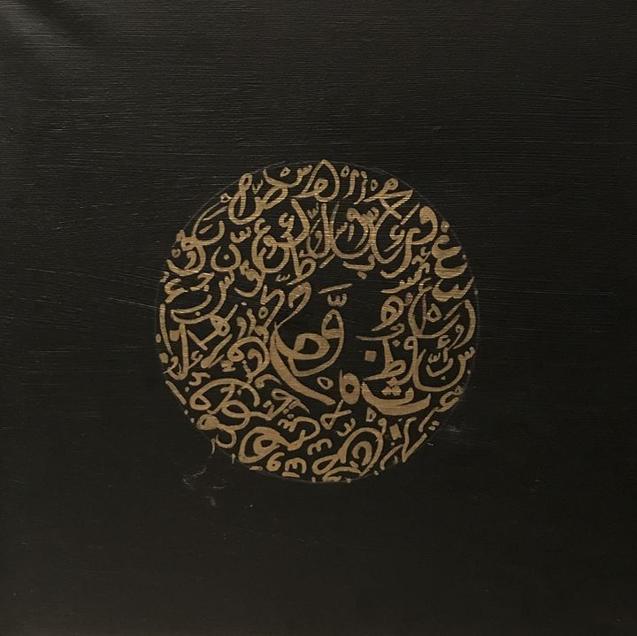 Golden Calligraphy - SA