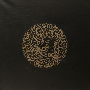 Golden Calligraphy