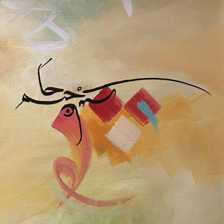 Arabic Calligraphy - SA