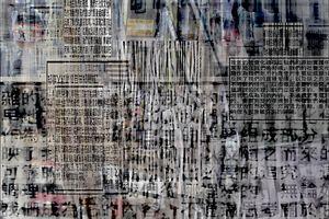 Encrypted Skyline