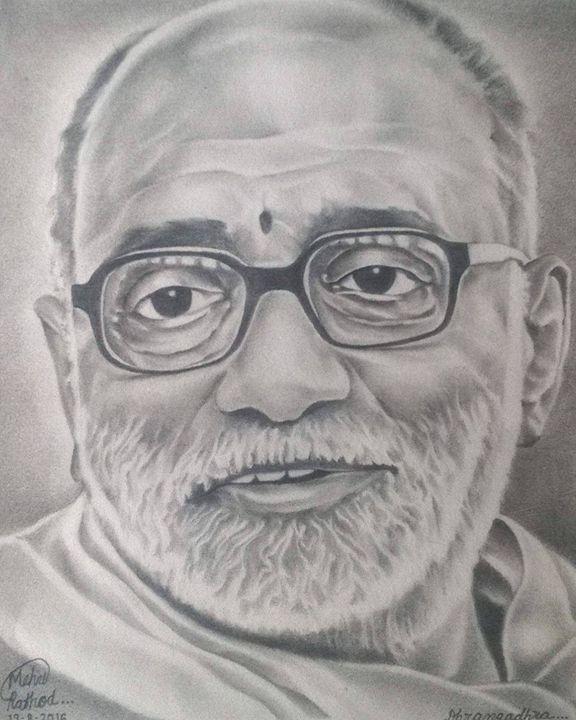Morari Bapu - Mehul Rathod