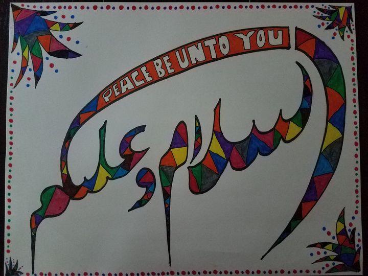 Peace be unto you - FURQANATION