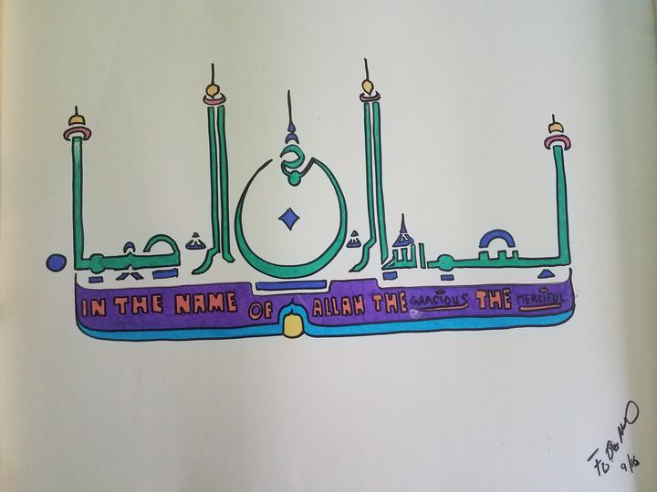 In the Name of God - FURQANATION