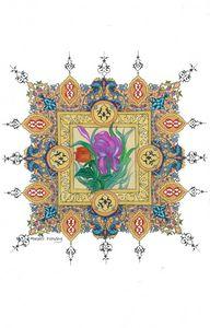 Golden Blue Flag Tezhib Art