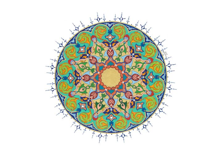 Circular Cyan Tezhib Art - Maia Gallery