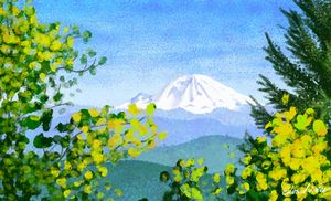 Mt. Rainier from Chirico Trail - Artwork by Edward T. Davies
