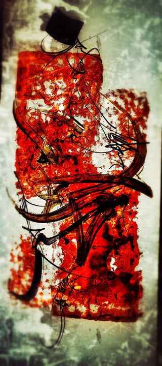 Arabic art - Alif