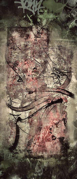 Canvas art - Alif