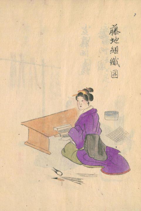 Tokugawa Yoshinobu~Weaving with arro - Canvas printing