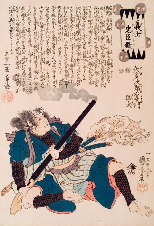 Utagawa Kuniyoshi~Yada Jirōemon Suke - Canvas printing
