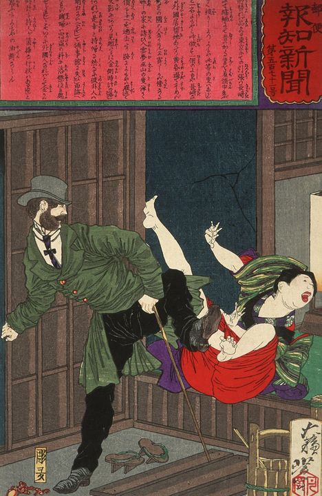 Yoshitoshi~A Wicked Foreigner Refuse - Canvas printing