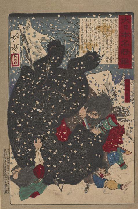 Yoshitoshi~Abe Hirafu slaying a grea - Canvas printing