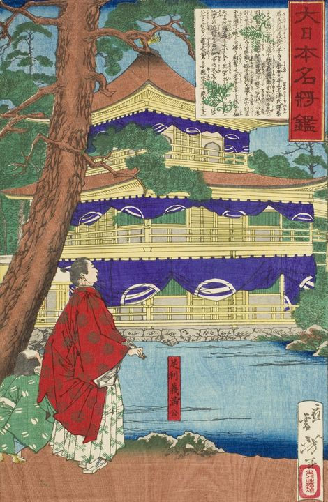 Yoshitoshi~Ashikaga Yoshimitsu Admir - Canvas printing