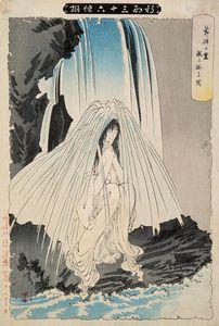 Yoshitoshi~Bōtarō's Nurse Otsuji Pra