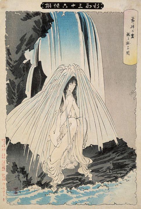 Yoshitoshi~Bōtarō's Nurse Otsuji Pra - Canvas printing