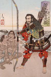 Yoshitoshi~Chinzei Hachirō Tametomo