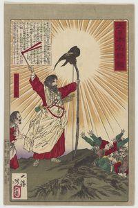 Yoshitoshi~Dai Nippon Meishō kan