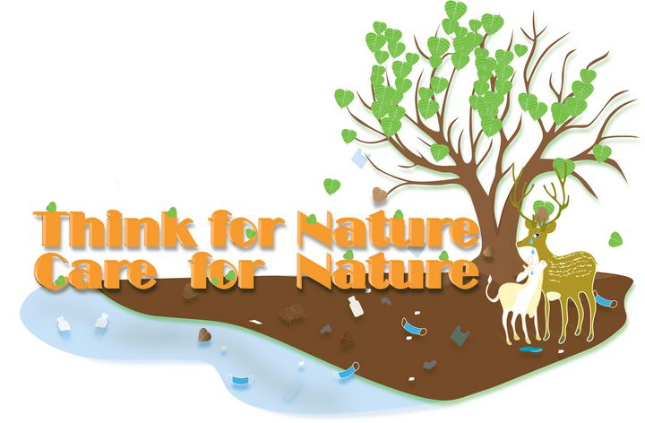 Think For Nature, Care For Nature - That It Is