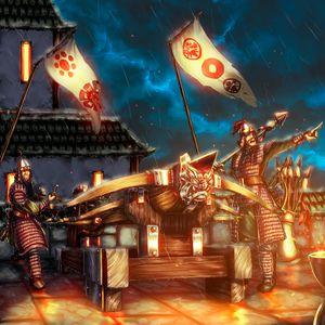 Oyumi crossbow