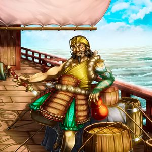 Wakou pirate