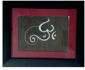 Anushree Creations - Ganesha