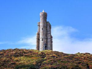 Milner Tower