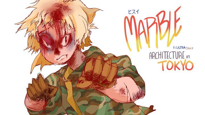 MARBLE - Kinky Sketch