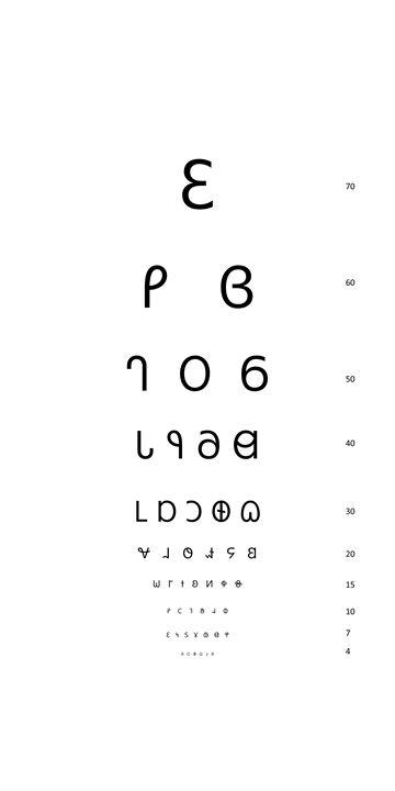 Snellen Eye Test Chart - Dereset - Deseret Alphabet