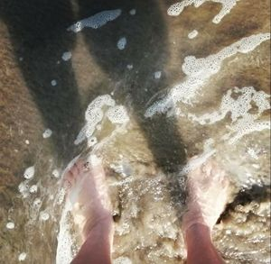 Feet in the Ocean