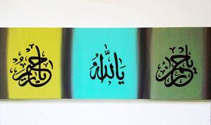 Ya Allah Ya Rehman Ya Raheem - names