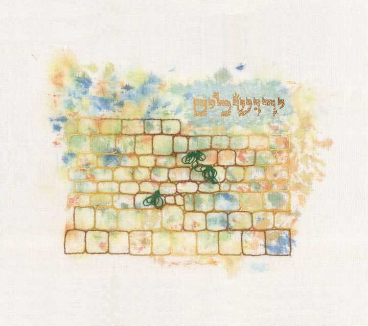 70 Names of Jerusalem - Ellen Miller Braun