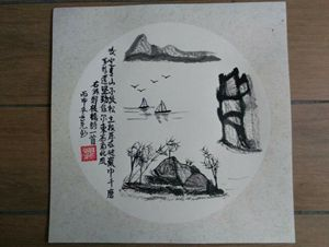 Chinese water-ink painting,bamboo