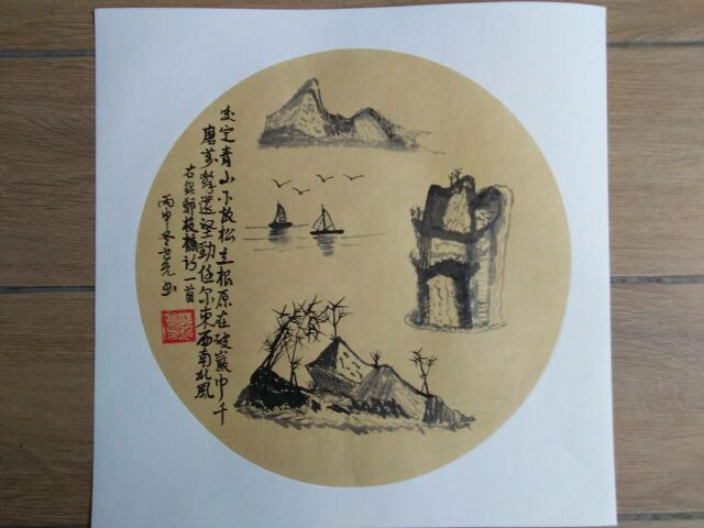 Chinese water-ink painting,bamboo - guosx