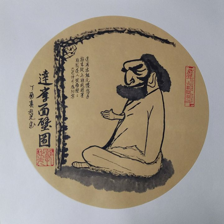 Chinese water-ink painting,Bodhidhar - guosx