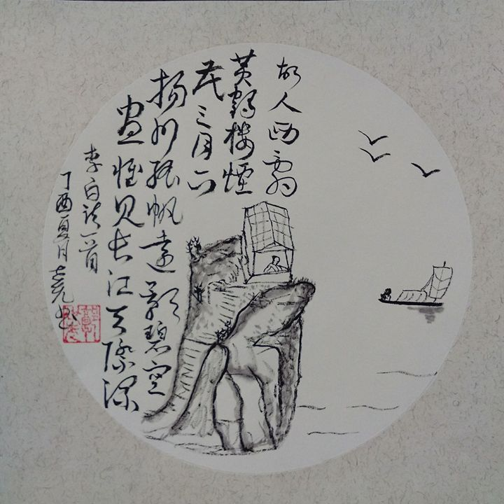 Chinese  painting,Send Friend off - guosx
